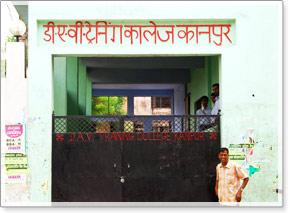 dav university admission